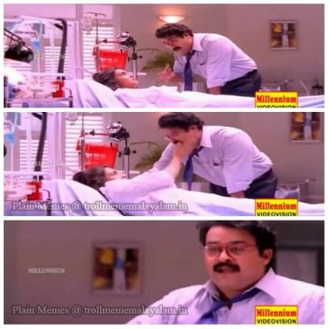 Chandralekha Movie Blank Memes Malayalam