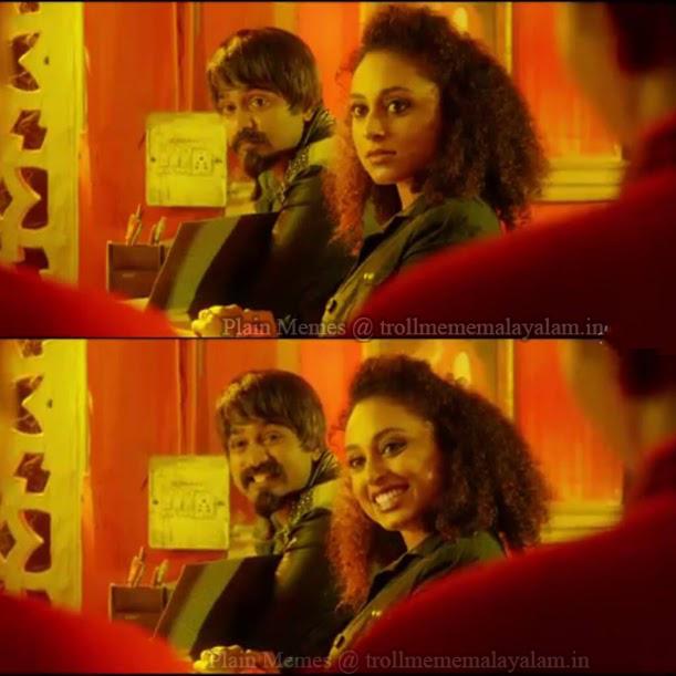 Pm Malayalam Movie Download