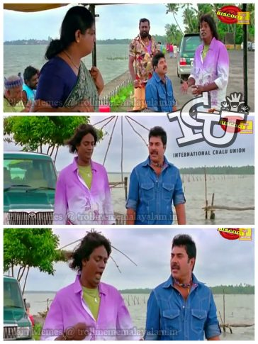 Best Actor Malayalam Movie Memes Mammootty, Salim Kumar , Priyanka