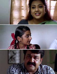 Drishyam Plain Memes