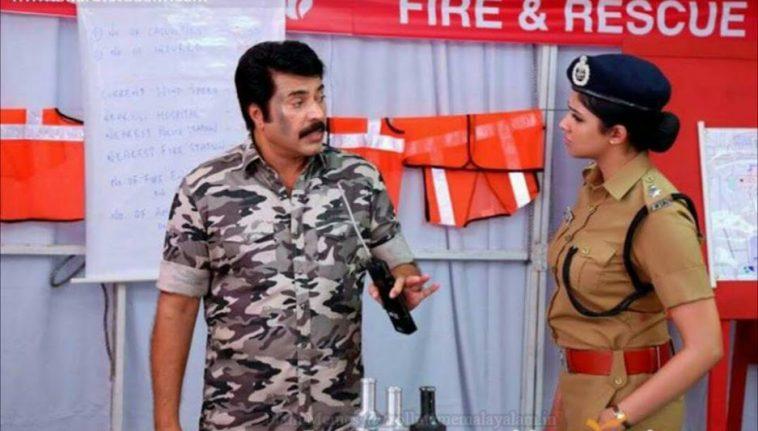 Fireman Malayalam Movie Memes