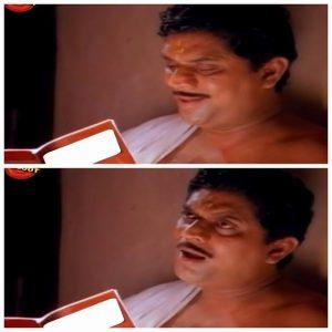 Velakkariyayirunthalum Neeyen Mohavalli Melepparambil Aanveedu Plain Meme 2