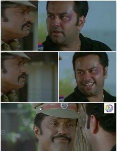 Bheeman Reghu Indrajith Meme Chotta Mumbai Plain Memes Download