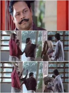 Inspection Meme Midhunam Movie 2