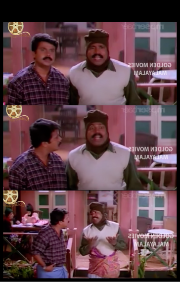 Kuberan Malayalam Movie Plain Memes