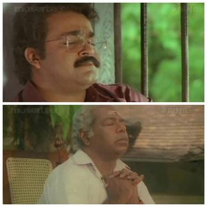 Mohanlal Thilakan Praying Manichithrathazhu Movie Plain Meme