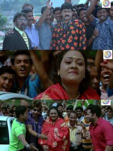 Shakkeela Mohanlal Team Meme Chotta Mumbai Plain Memes Download