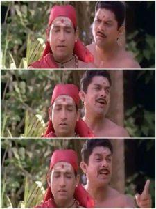 Thenga Pottikkal Thala Pottitherikkal Manthravadam Scene Meme 2