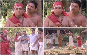 Thenga Pottikkal Thala Pottitherikkal Manthravadam Scene Meme 3