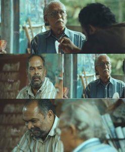 Vattano Vattalla Alancier Meme 2 Maheshinte Prathikaram Plain Troll Memes Download