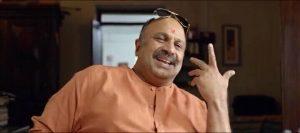 Vayalar Ezhuthumo Ithupole-Siddique In Sunday Holiday Plain Meme