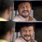 Ee Pillere Oke Parayathille Entha Athu Kola Mass | Baiju | Aadu 2 Plain Meme