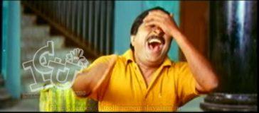 Sreenivasan Laughing Friends Movie Meme