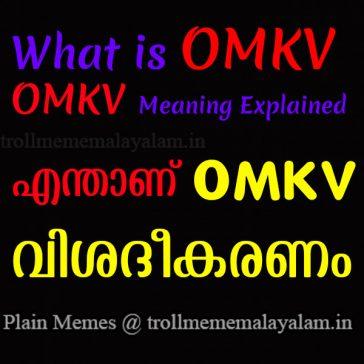What OMKV Means, OMKV Explained, Enthanu OMKV , OMKV Fullform