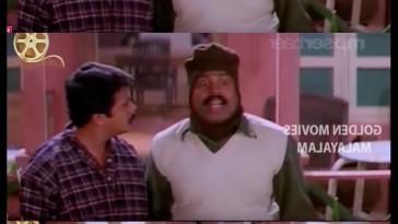 Kuberan Malayalam Movie Plain Memes