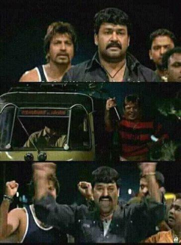 Mohanlal Siddique Team Waiting Happy Chotta Mumbai Plain Memes Download