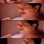 Velakkariyayirunthalum Neeyen Mohavalli Melepparambil Aanveedu Plain Meme