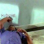 Kiduve Meme Download