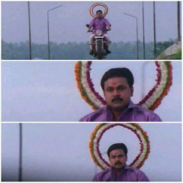 Kalyanaraman Dileep With Flower Wreath In Bike Meme | കല്യാണ രാമനിൽ ദിലീപ് റീത്തും ആയി ബൈക്കിൽ വരുന്നത്